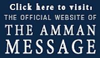 www.AmmanMessage.com